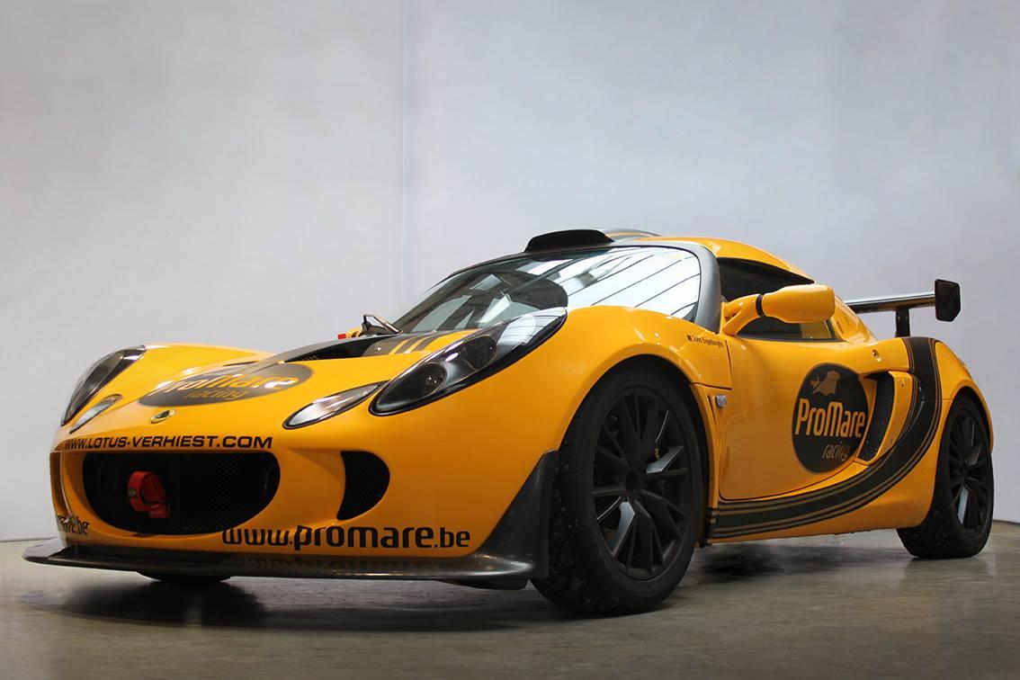 Striping ProMare Racing